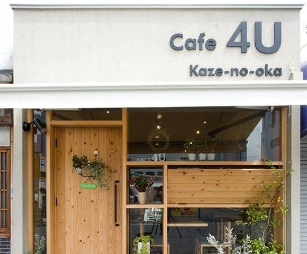 01.7 bước chuẩn bị cho quán cafe chuẩn với người mới bắt đầu - ifdgroup.vn